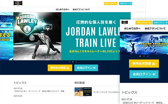 B BALL LAB JAPAN
