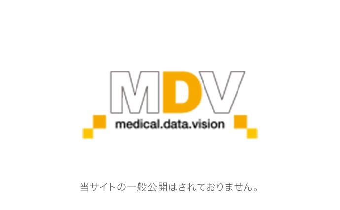 MDV Voice