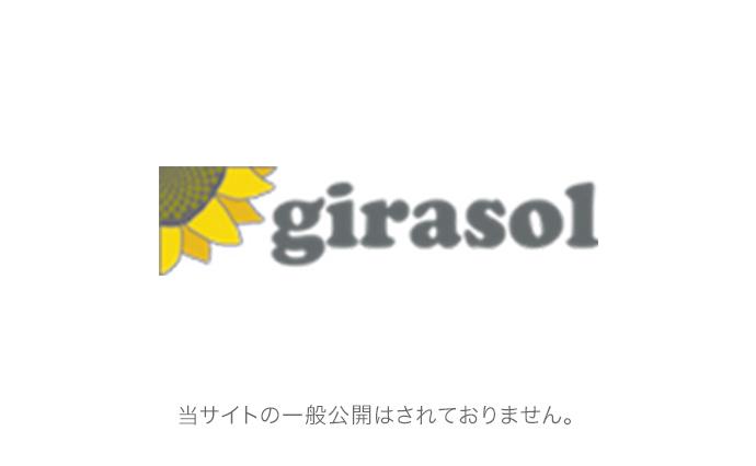 girasol動画